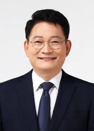 송영길 의원사진