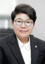 임이자 의원사진