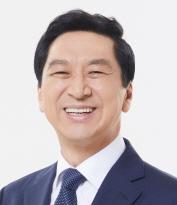 김기현 의원사진